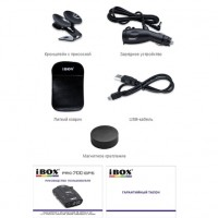 iBOX PRO 700 GPS_3