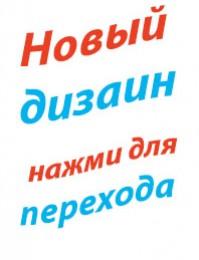 лого новый сайт_2